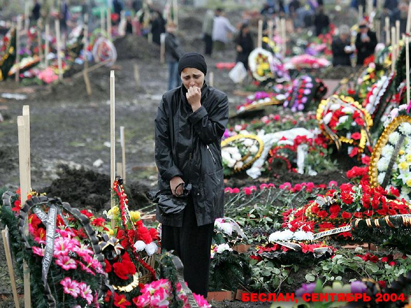 http://historyalans.narod.ru/beslan-2-101.jpg